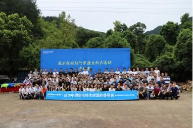 成为中国厨电技术领域的最强者——ROBAM老板